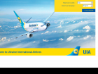 Compania aeriana Ukraine International